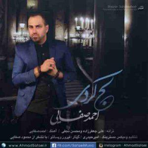دانلود آهنگ جدید احمد صفایی لج کردی