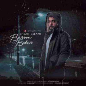 دانلود آهنگ جدید احسان اسلامی بارون ببار