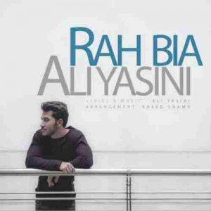 دانلود آهنگ جدید علی یاسینی راه بیا