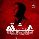 EhsanHaghshenas Eshgh 150x150 آهنگ های شاد احسان حق شناس