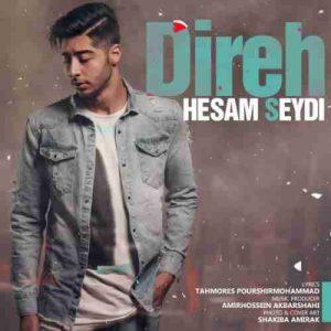 دانلود آهنگ جدید حسام سیدی دیره