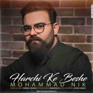 دانلود آهنگ جدید محمد نیک هر چی که بشه