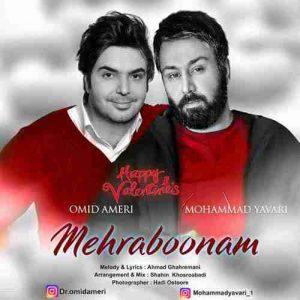 دانلود آهنگ جدید امید آمری و محمد یاوری مهربونم