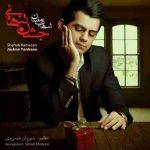 دانلود آهنگ شادشهاب رمضانخوشبختم