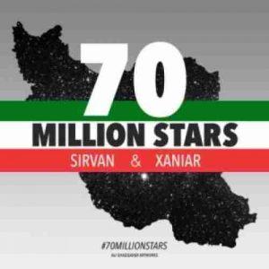 دانلود آهنگ زانیار و سیروان خسروی هفتاد میلیون ستاره