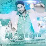 دانلود آهنگ محلی شاد عربیعلی بحرینیعمری
