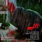 دانلود آهنگ محلی غمگین رشتیمحمد خورشیدیلالایی