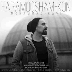 دانلود آهنگ جدید محمد راوی فراموشم کن