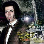 دانلود آهنگ محلی شاد شیرازیمحمدرضا شعبانزادهیار شیرازی
