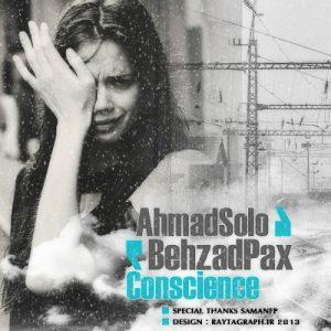 دانلود آهنگ احمد سلو و بهزاد پکس عذاب وجدان
