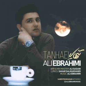 دانلود آهنگ جدید علی ابراهیمی تنهایی
