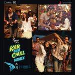 دانلود آهنگ محلی شاد هندیDJ Paroma Kar Gayi Chull