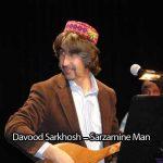 دانلود آهنگ محلی غمگین افغانیداوود سرخوشسرزمین من
