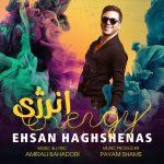 Ehsan Haghshenas Energy 150x150 آهنگ های شاد احسان حق شناس