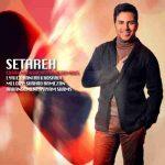Ehsan Haghshenas Setareh 150x150 آهنگ های شاد احسان حق شناس