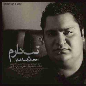 دانلود آهنگ محمدرضا مقدم تب دارم