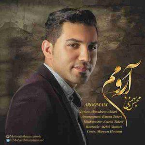 دانلود آهنگ محسن بهمنی آرومم