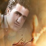 دانلود آهنگ محلی غمگین کرمانجیمحسن لرستانینامرد