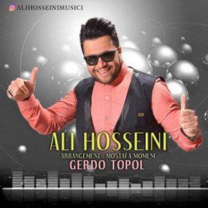 دانلود آهنگ جدید علی حسینی گرد و تپل