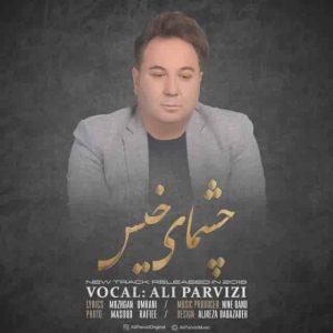 دانلود آهنگ جدید علی پرویزی چشمای خیس