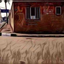 دانلود آهنگ جدید حافظ کوچه