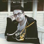 دانلود آهنگ محلی شاد مازندرانیحسن عرفانی کیجا