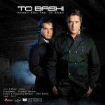 Hossein Estiri To Bashi Ft Ali Daraei 150x150 آهنگ های شاد حسین استیری