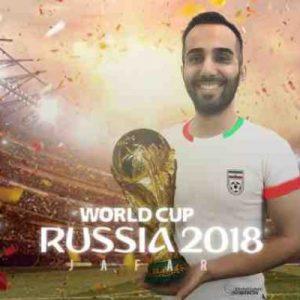 دانلود آهنگ جدید جعفر جام جهانی روسیه ۲۰۱۸
