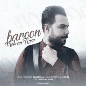 دانلود آهنگ جدید مهران نصر بارون