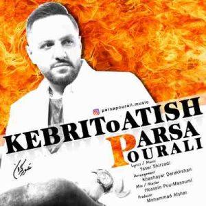 دانلود آهنگ جدید پارسا پورعلی کبریت و آتیش