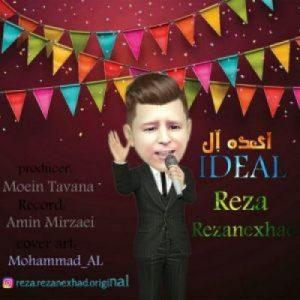 دانلود آهنگ جدید رضا رضانژاد ایده آل