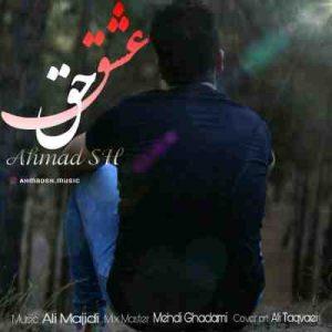 دانلود آهنگ جدید احمد اس اچ عشق حق