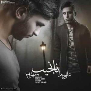 دانلود آهنگ مهراب و علی آرسام نانجیب