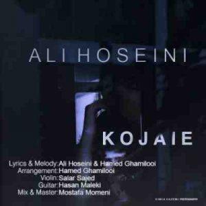 دانلود آهنگ جدید علی حسینی کجایی