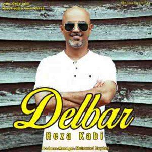 Reza Kaabi Delbar 300x300 دانلود آهنگ جدید رضا کعبی دلبر