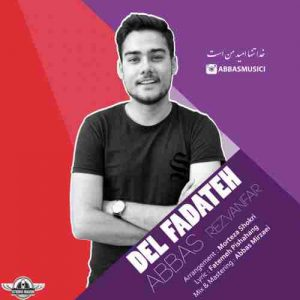 Abbas Rezvanfar Del Fadateh 300x300 دانلود آهنگ جدید عباس رضوان فر دل فداته