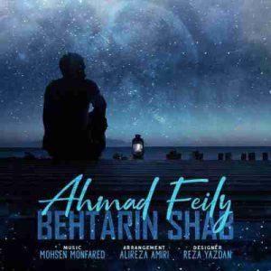 دانلود آهنگ جدید احمد فیلی بهترین شب