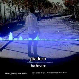 دانلود آهنگ جدید بهرام پیاده رو