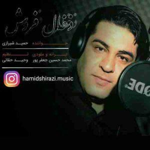 دانلود آهنگ جدید حمید شیرازی ذغال فروش