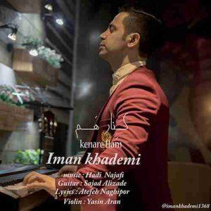 Iman Khademi Kenare Ham 300x300 دانلود آهنگ جدیدایمان خادمی کنار هم