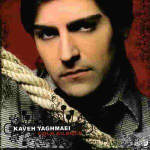 Kaveh Yaghmaei Sokoote Sard 300x300 دانلود آهنگ کاوه یغمایی اولین حرف