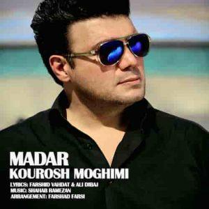 Koorsh Moghimi 300x300 دانلود آهنگ کوروش مقیمی مادر