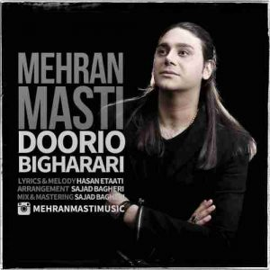 Mehran Masti Doorio Bigharari 300x300 دانلود آهنگ جدید مهران مستی دوری و همچنين بیقراری