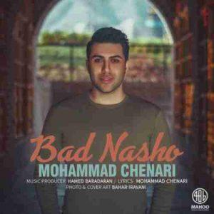 دانلود آهنگ جدید محمد چناری بد نشو