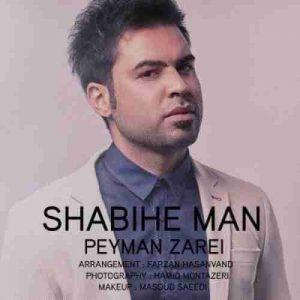 Peyman Zarei Shabihe Man 300x300 دانلود آهنگ پیمان زارعیشبیه من