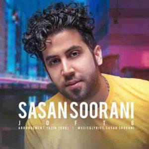 Sasan Soorani Joft 6 300x300 دانلود آهنگ جدید ساسان سورانی جفت ۶