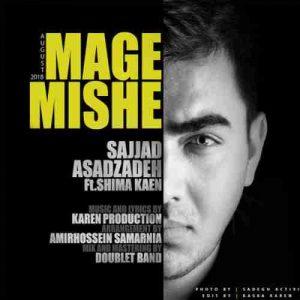 دانلود آهنگ جدیدسجاد اسدزاده مگه میشه