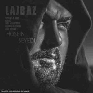 دانلود آهنگ جدید حسین سیدی لجباز