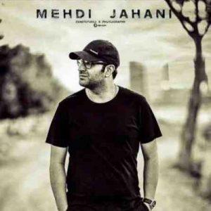 Mehdi Jahani Aroom Nadaram 300x300 دانلود آهنگ جدید مهدی جهانی آروم ندارم