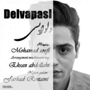 دانلود آهنگ جدید محمد صوفی دلواپسی